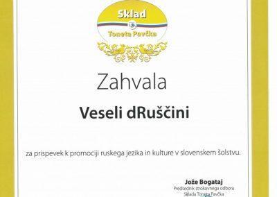 ZAHVALA ZVD OD SKLADA04022017