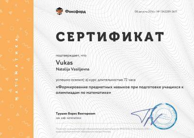 sertifiat Fokford 2016 (olim)-page-001