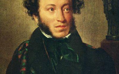 Приглашаем на открытие памятника поэту A.С. Пушкину