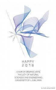 Новогодняя открытка Яни Церар