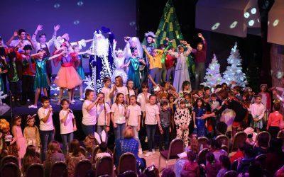 Благодарность за помощь в проведении детского новогоднего праздника