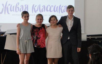 «Живая классика» в Словении