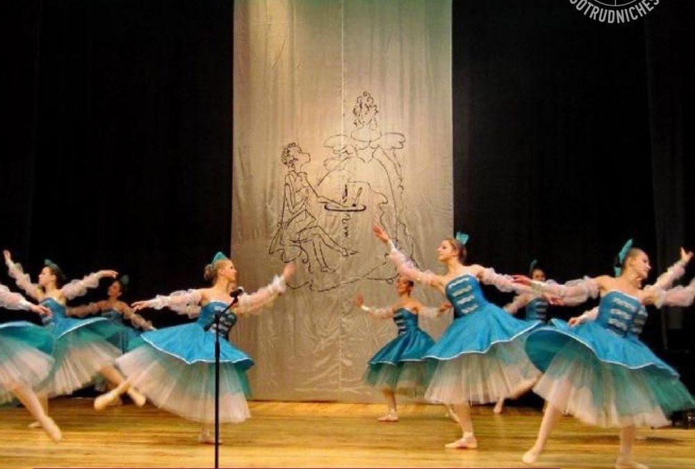 Международный творческий фестиваль «Мой Пушкин»