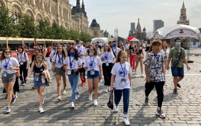 Здравствуй, Россия! — 2021